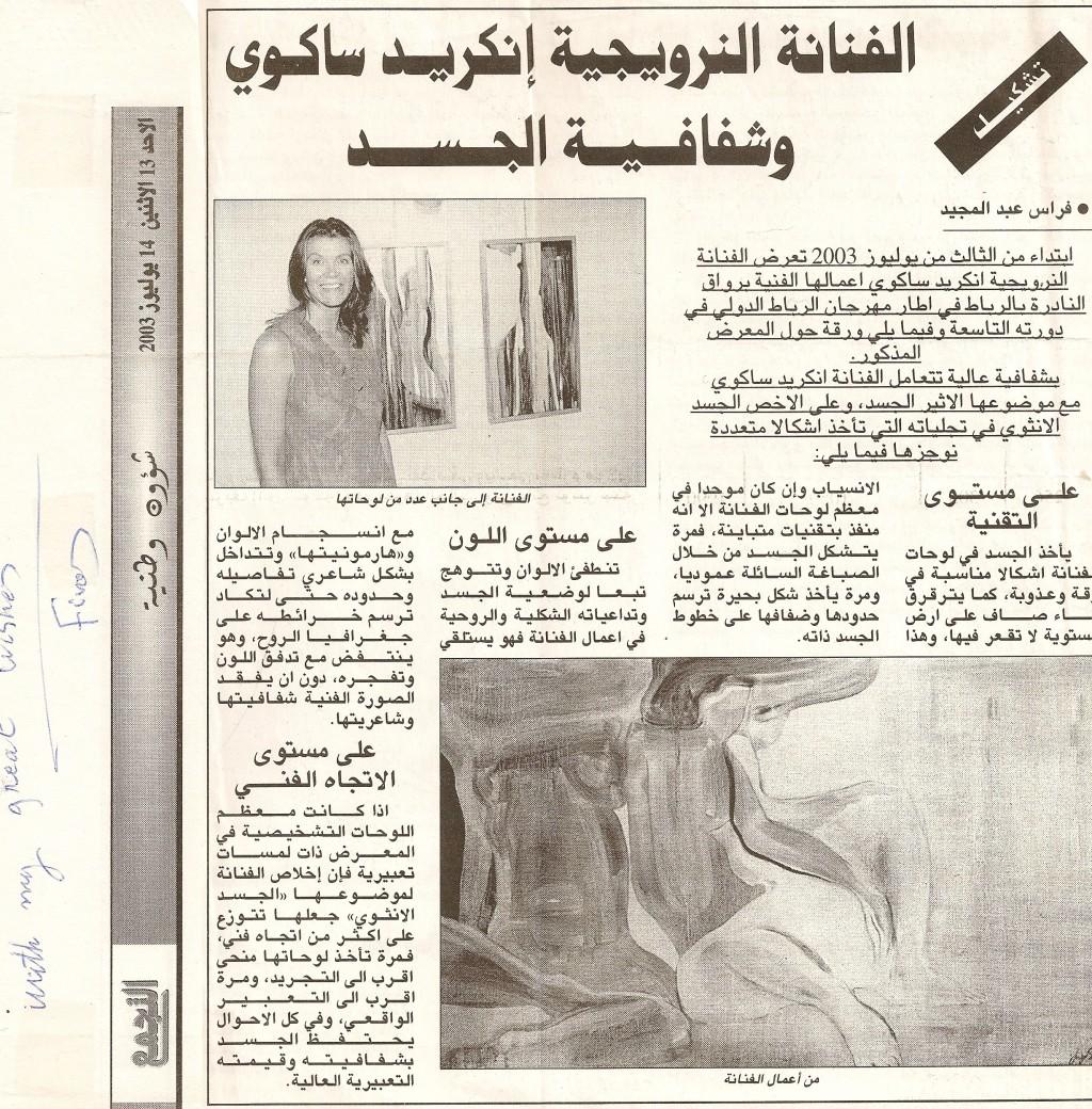 21, arabisk avis 2003