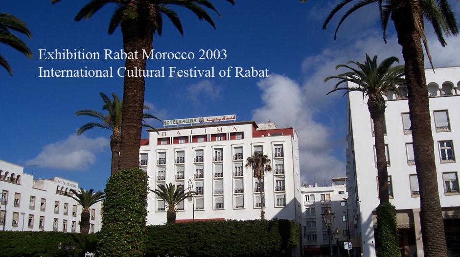 HOTEL BALIMA RABAT copy
