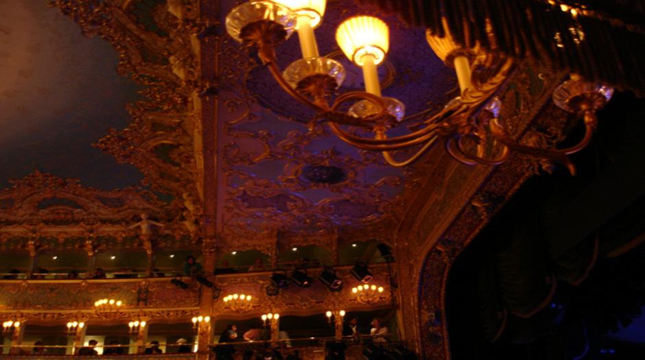 Teatro f roof